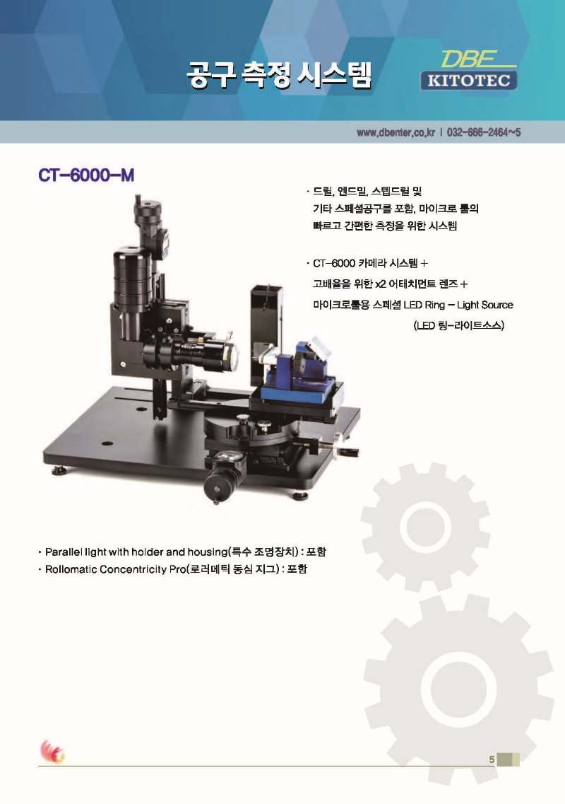 CT-6000-M-2.jpg