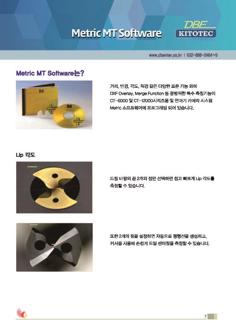 KITOTEC System-2.jpg