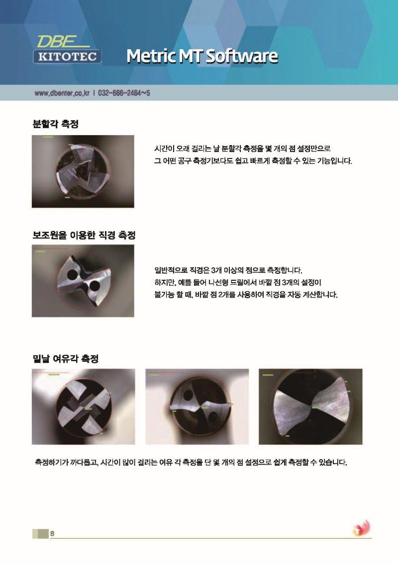 KITOTEC System-3.jpg