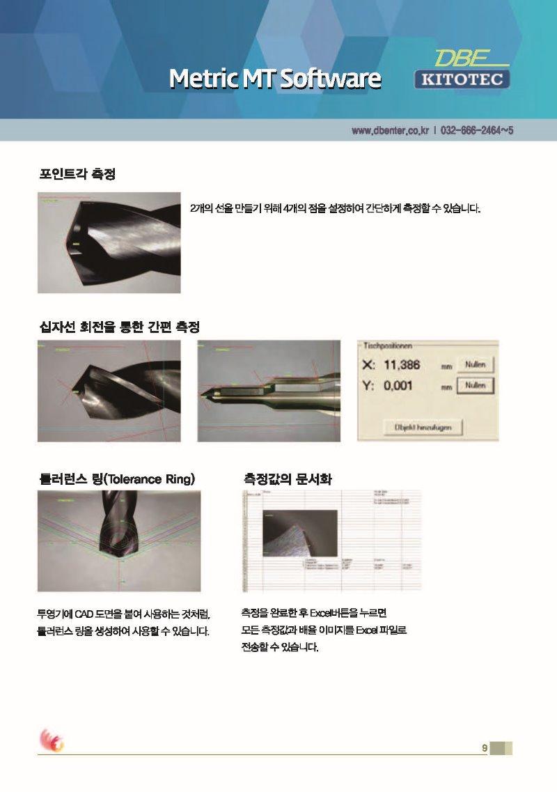 KITOTEC System-4.jpg