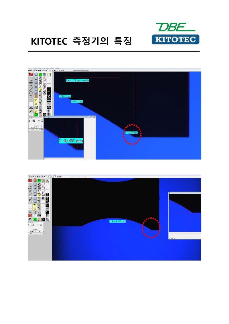 KITOTEC System-7.jpg