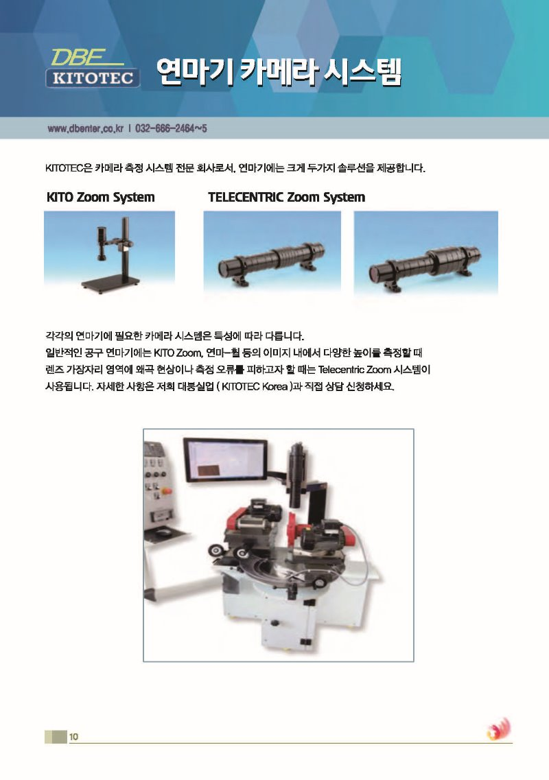 KITOTEC System-9.jpg
