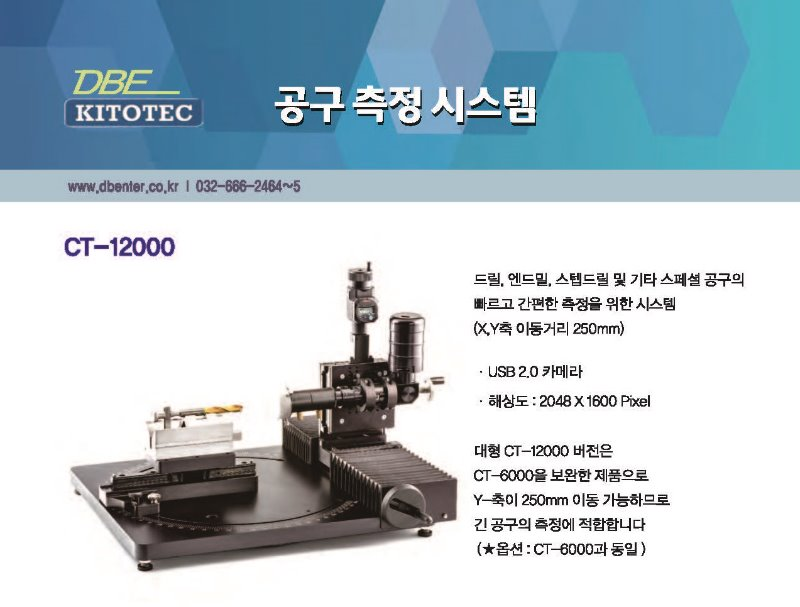 CT-12000-1.JPG