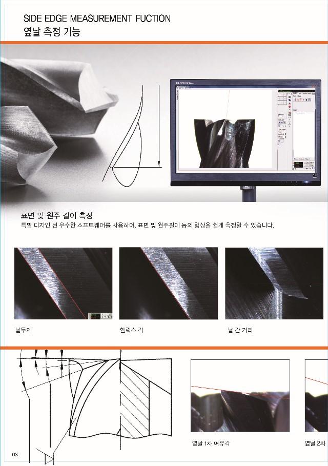 Keejaan KJ-102A_페이지_08.jpg