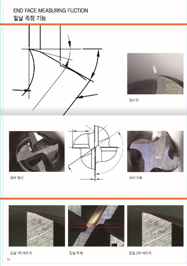 Keejaan KJ-102A_페이지_10.jpg